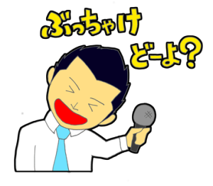 IMG_5602[1]